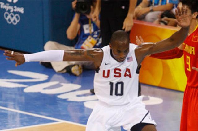 size 40 340f0 77674 À l approche des Jeux olympiques de 2012, Kobe a fait réveiller un  entraîneur à 4 heures du matin pour l aider à s entraîner pendant 75  minutes.
