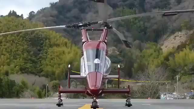 Amazing Helicopter