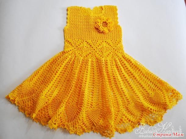 718916183 Vestido Amarelo De Crochê - Gráficos
