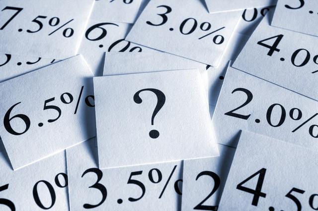 Отрицательная ставка по депозитам – новая реальность?