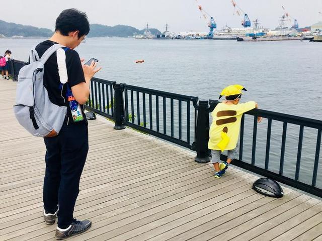 site de rencontres Yokosuka