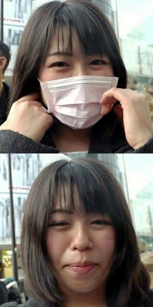 と ブサイク 外す マスク