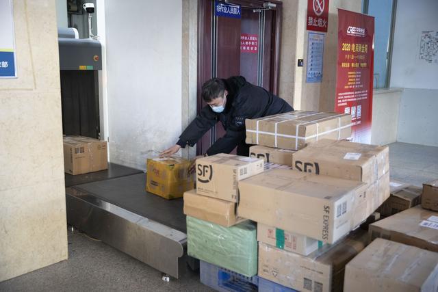 中国鉄路ハルビン局集団、「双11」特別輸送期間に 黒竜江省