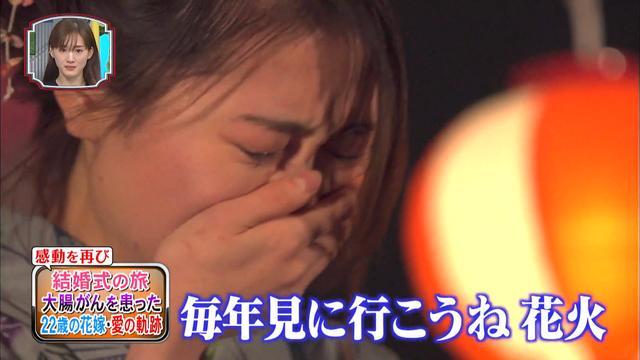 大腸がん 笑ってコラえて 【笑ってこらえて】大腸がんを患った花嫁和さんと遠藤さんを観て号泣した話