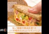 【カラフル満点】厚焼きオムレツ【簡単レシピ】