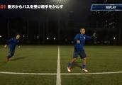 【サッカー好き必見!?】元サッカー日本代表 小野 伸二 テクニック