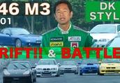 E46M3デビュー 土屋圭市ドリフトチェック&国産最速軍団BATTLE!!【Best MOTORing】2001