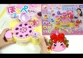 ほっぺちゃん グミキッチン - Hoppe Chan Gummy kitchen