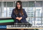 27歳女性CEOのスタートアップ:企業価値10億ドルに