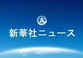 日本へのウイルス検査キット無償提供について答える 在日本中国大使館