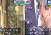 【悪質】ホテルの男性トイレに連れ込み女性に暴行か、乱暴後に「20万円払え」