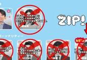 「ZIP!」の呪い?出演者の不幸が相次ぐなか鈴木杏樹が仲間入りした?
