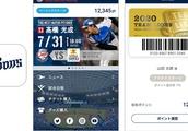最新情報や試合日程をスマホで確認できる「埼玉西武ライオンズ公式アプリ」が登場