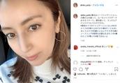 """矢田亜希子、""""ノーファンデ""""メイク披露に賛否の声「お肌、めっちゃ綺麗「加工してるなら意味ない」"""