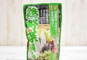 業務スーパーにある158円鍋つゆパック『鶏野菜』のおすすめ度は? 味やコスパをチェックしてみた