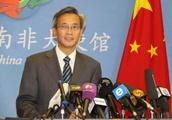 【CRI時評】米国政治家は中国を誹謗するより自国を見るべき