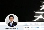 熊本市長 ライブなど中止になったイベントを楽しみにしていたファンに素敵なメッセージを発信